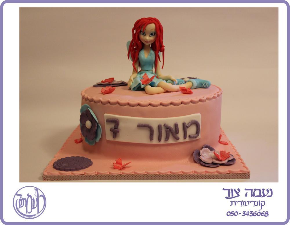 עוגת וינקס