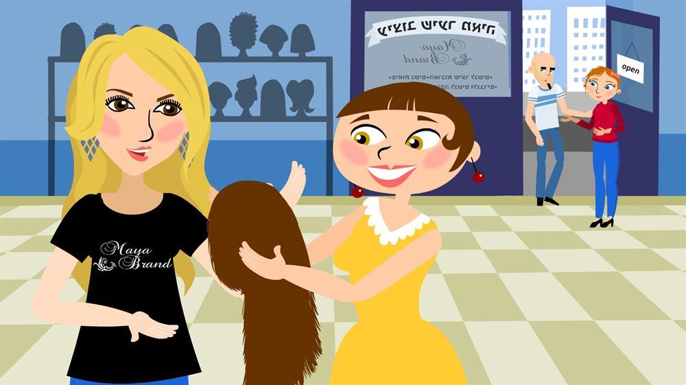 בעיצוב שיער מאיה יש מחלקת למכירה פאות טבעיות ופאות סינטטיות .ואף הדבקת פאות