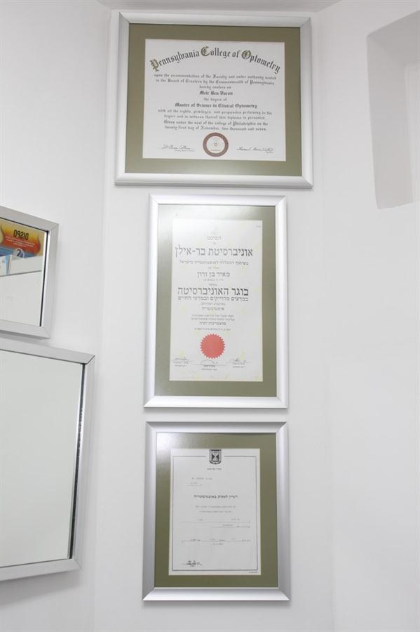 רישיוןן משרד הבריאות ותארים M.Sc PCO / B.Sc BI