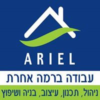 שיפוץ ועיצוב אריאל בירושלים