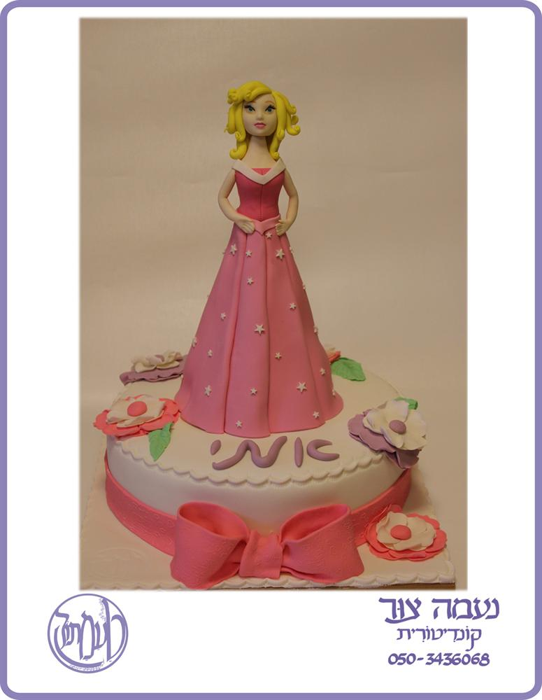 עוגת נסיכה