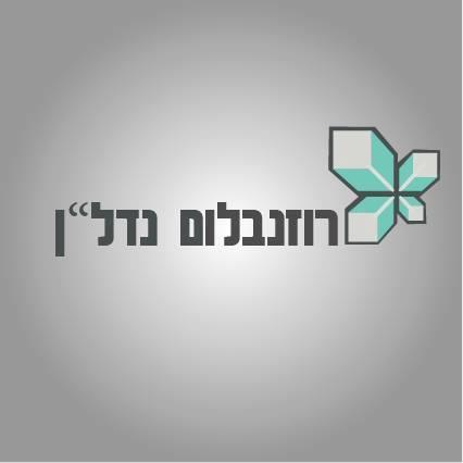 """לוגו לחברת נדל""""ן, לוגו בעיצוב נקי"""