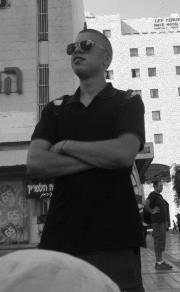 Amit Israel