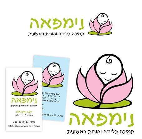 עיצוב לוגו ושפה לדולה
