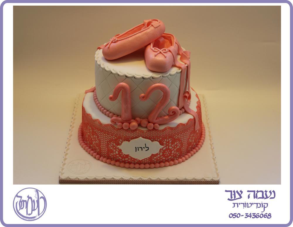 עוגת בת מצווה - נעלי בלט,עוגת חתונה פרחונית,קאפקייקס ליום האהבה,עוגה ליום הולדת 60,מיתוג עסקים - סוכריה מבצק סוכר