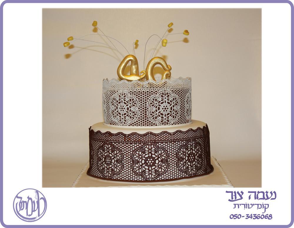 עוגה ליומהולדת 40,מתנה לאורחים בברית,מתנה לאורחים בבריתה,עוגת חתונה,עוגת נסיכה,קאפקייקס מעוצבים,קאפקייקס מעוצבים,קאפקייקס מעוצבים